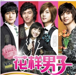 boysbeforeflowers